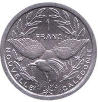 Птица кагу. Монета 1 франк. 2016 год, Новая Каледония. UNC.