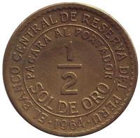 Монета 1/2 соля. 1964 год, Перу.