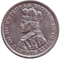 Витовт. Монета 10 литов, 1936 год, Литва.