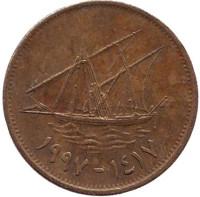 Парусник. Монета 5 филсов. 1997 год, Кувейт.