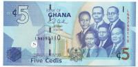 Политические деятели Ганы. Банкнота 5 седи. 2007 год, Гана.