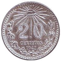 Монета 20 сентаво. 1942 год, Мексика.