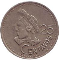 Индианка. Монета 25 сентаво. 1991 год, Гватемала.