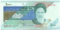 Банкнота 10000 риалов. 1992-2014 гг., Иран. Тип 4.