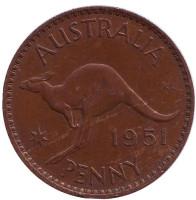 "Кенгуру. Монета 1 пенни. 1951 год, Австралия. (""PL"" - Лондон)"