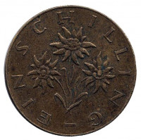 Эдельвейс. Монета 1 шиллинг. 1964 год, Австрия.