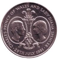 Свадьба Принца Чарльза и Леди Дианы. Монета 25 пенсов. 1981 год, Тристан-да-Кунья.