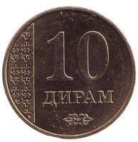 Монета 10 дирамов. 2017 год, Таджикистан.
