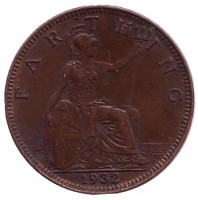 Монета 1 фартинг. 1932 год, Великобритания.