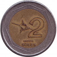 Монета 2 новых соля. 2007 год, Перу.