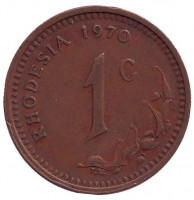 Монета 1 цент. 1970 год, Родезия. Из обращения.