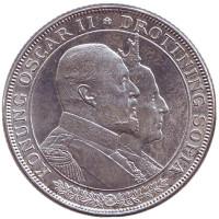 50 лет свадьбе Короля Оскара II и Леди Софии. Монета 2 кроны. 1907 год, Швеция.