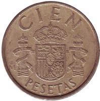 Хуан Карлос I. Монета 100 песет. 1982 год, Испания.