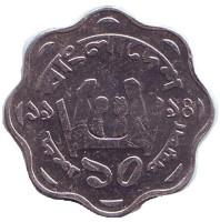 ФАО. Монета 10 пойш. 1994 год, Бангладеш.