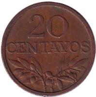 Ростки. Монета 20 сентаво. 1970 год, Португалия.