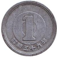 Монета 1 йена. 1964 год, Япония.