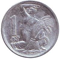 Монета 1 крона. 1951 год, Чехословакия.