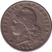 Монета 20 сентаво. 1940 год, Аргентина.