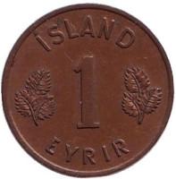 Монета 1 аурар, 1946 год, Исландия.