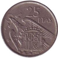 Монета 25 песет. 1961 год, Испания.