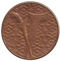 Кинжал и ножны. Монета 1 ринггит. 1990 год. Малайзия.