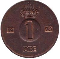 Монета 1 эре. 1970 год, Швеция.(U)