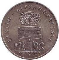 750 лет Берлину – Александрплац. Монета 5 марок. 1987 год, ГДР.