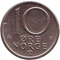 10 эре. 1979 год, Норвегия.