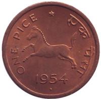 """Монета 1 пайса. 1954 год, Индия. (""""♦"""" - Бомбей). aUNC."""
