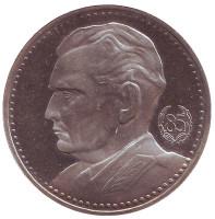 85 лет со дня рождения Иосипа Броза Тито. Монета 200 динаров. 1977 год, Югославия. (Пруф).