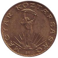 Статуя свободы в Будапеште. Монета 10 форинтов. 1990 год, Венгрия.