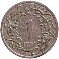 Монета 1/10 кирша. 1909 год, Египет.