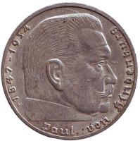 Гинденбург. Монета 2 рейхсмарки. 1939 (F) год, Третий Рейх (Германия).