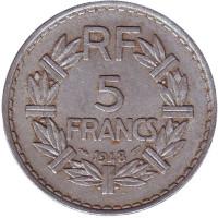 5 франков. 1948 год, Франция.