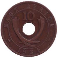 Монета 10 центов. 1924 год, Восточная Африка.