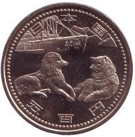50-летие японской антарктической экспедиции. Монета 500 йен. 2007 год, Япония.