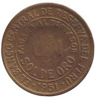 Монета 1 соль. 1951 год, Перу.