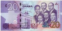 Политические деятели Ганы. Банкнота 20 седи. 2007 год, Гана.