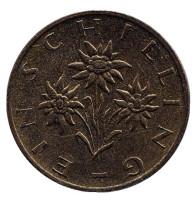 Эдельвейс. Монета 1 шиллинг. 1994 год, Австрия.