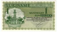 Банкнота 1 гульден. 1974 год, Суринам.