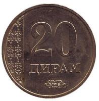 Монета 20 дирамов. 2017 год, Таджикистан.