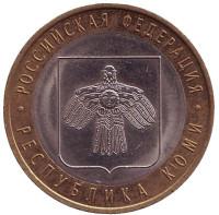 Республика Коми, серия Российская Федерация (СПМД). Монета 10 рублей, 2009 год, Россия.