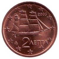 Монета 2 цента. 2005 год, Греция.