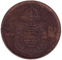 Монета 20 рейсов. 1869 год, Бразилия.
