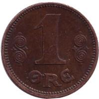 Монета 1 эре. 1915 год, Дания.