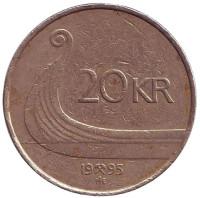 Ладья викингов. Монета 20 крон. 1995 год, Норвегия.