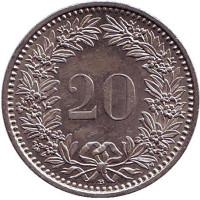 Монета 20 раппенов. 2004 год, Швейцария.