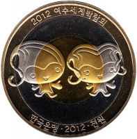 ЭКСПО-2012 в Йосу. Монета 1000 вон. 2012 год, Южная Корея.