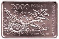 Национальный парк Бюкк. Монета 2000 форинтов. 2017 год, Венгрия.