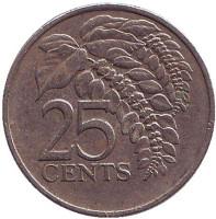 Чакония. Монета 25 центов. 1981 год, Тринидад и Тобаго.